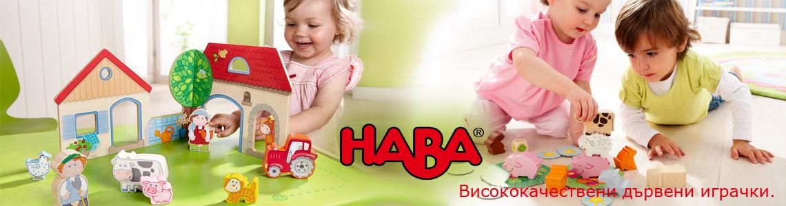 дървени играчки Haba