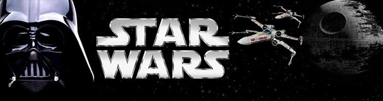 детски дрехи star wars