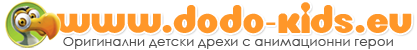 Детски дрехи Disney - DODO Kids